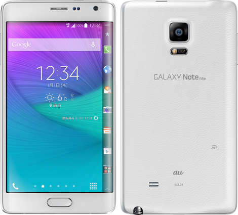 samsung galaxy note edge scl24 sm n915j manual   user guide instructions download pdf manual BlackBerry Phones BlackBerry Fruit